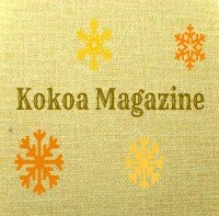 Kokoa Holiday Issue