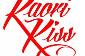 Kaori kiss natural lip balm